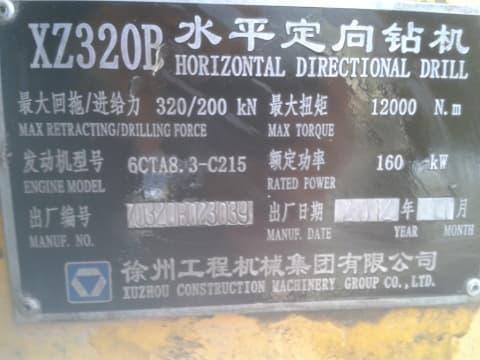 Установка ГНБ XCMG XZ320B 2013 год.